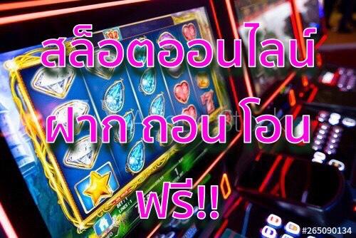 Slot make money