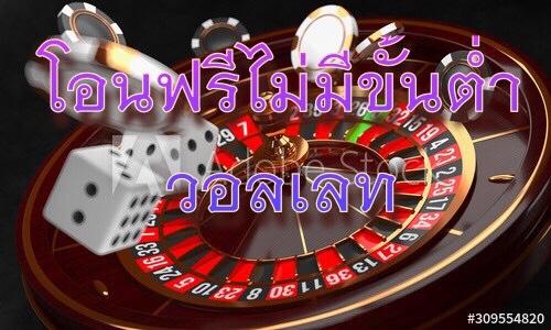 Casino make money rich