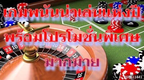 Game gambling online