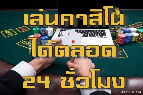 Casino play online