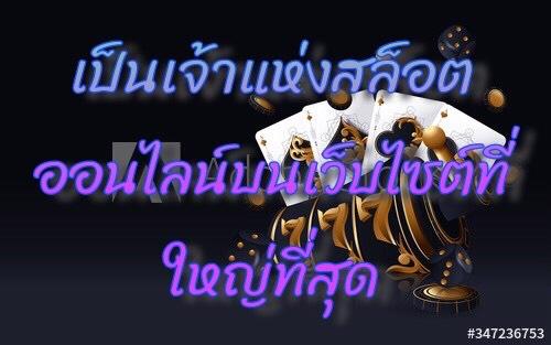Casino online free play