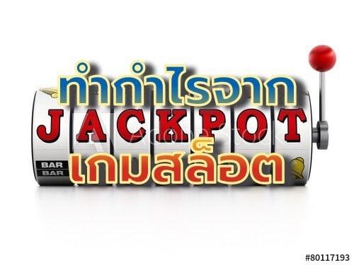 Slot game jackpot
