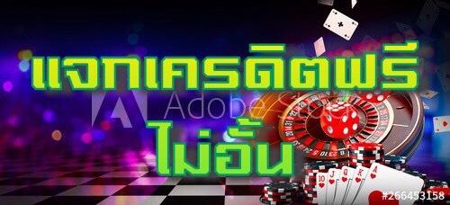 Casino credit free